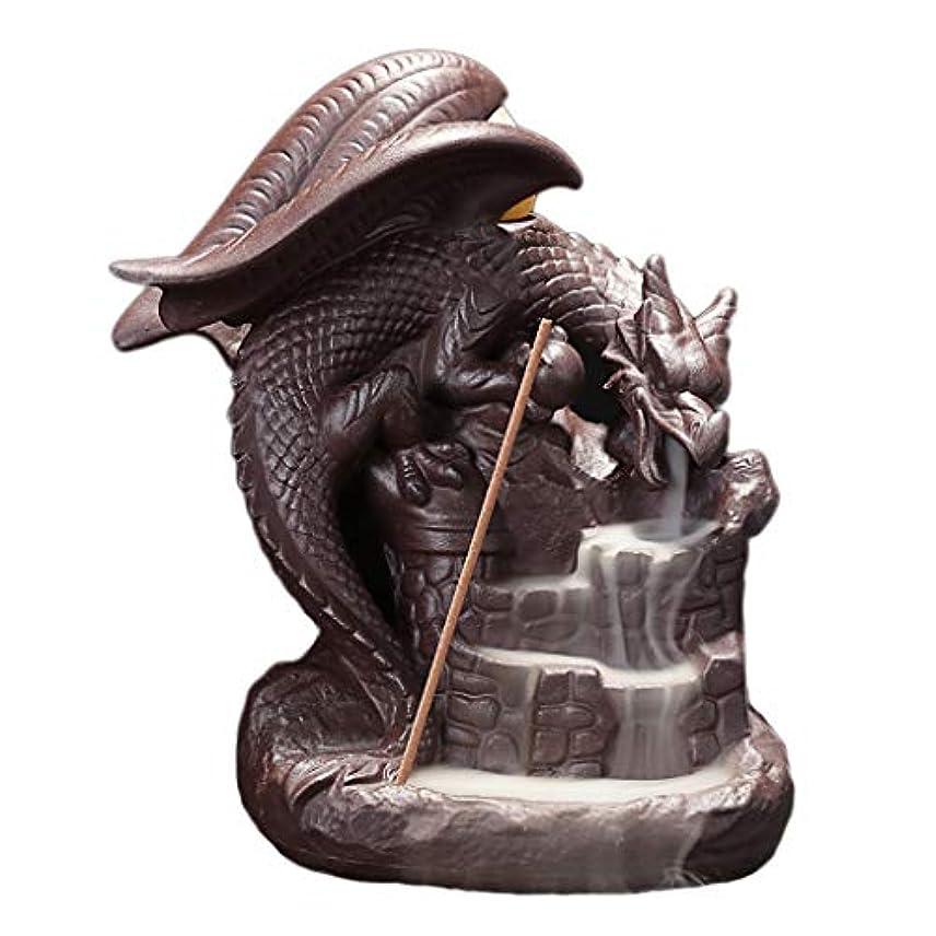 分析するギネス警告するドラゴン逆流還流香バーナー家の装飾セラミックスティックホルダー層上昇コーン香炉茶屋装飾品香ホルダー (Color : Brown, サイズ : 5.11*6.29 inches)