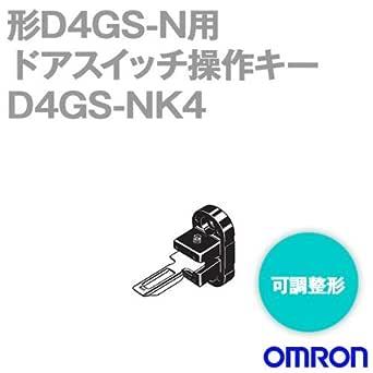 オムロン(OMRON) D4GS-NK4 スリムタイプセーフティ・ドアスイッチ 操作キー(可調整形) NN