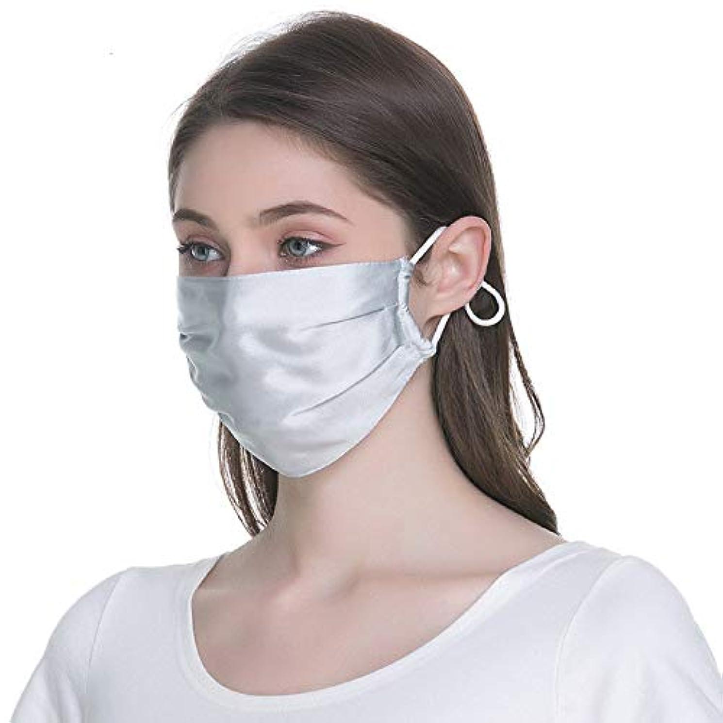 尋ねるセクション廃棄シルク マスク 美肌マスク 保湿 お休みマスク 運転 UV カット 日焼け止め 防塵 花粉症マスク ひんやり 男女兼用 2個セット (グレー)