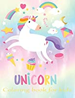 Unicorn coloring book for kids: An unicorn coloring activity book for kids & toddler age 6,7,8,9,10,11 & 12. Unicorn coloring book with color by number & funny design to active their brain. A new year gift for kids.