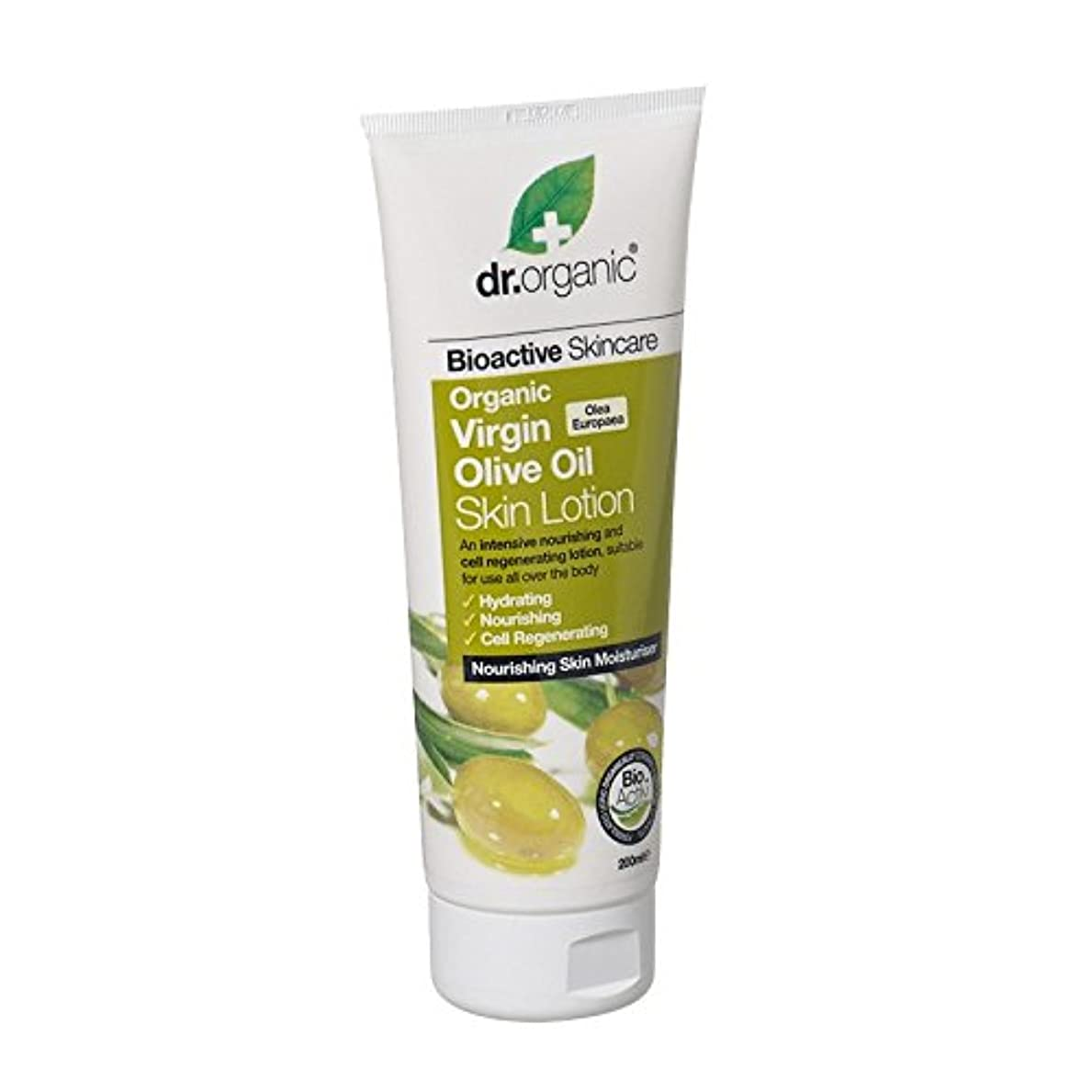 クモ良心的余剰Dr Organic Virgin Olive Skin Lotion (Pack of 2) - Dr有機バージンオリーブスキンローション (x2) [並行輸入品]