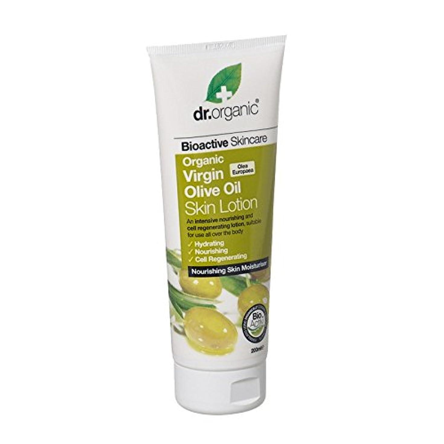 軽減するナラーバー仕方Dr Organic Virgin Olive Skin Lotion (Pack of 6) - Dr有機バージンオリーブスキンローション (x6) [並行輸入品]