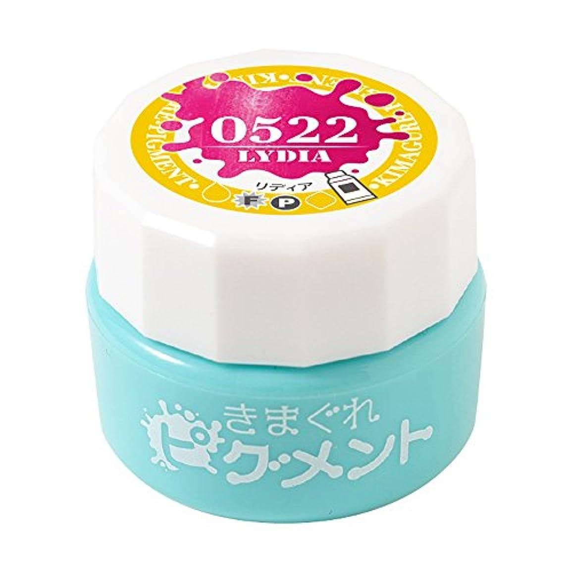期待する小川牛Bettygel きまぐれピグメント リディア QYJ-0522 4g UV/LED対応