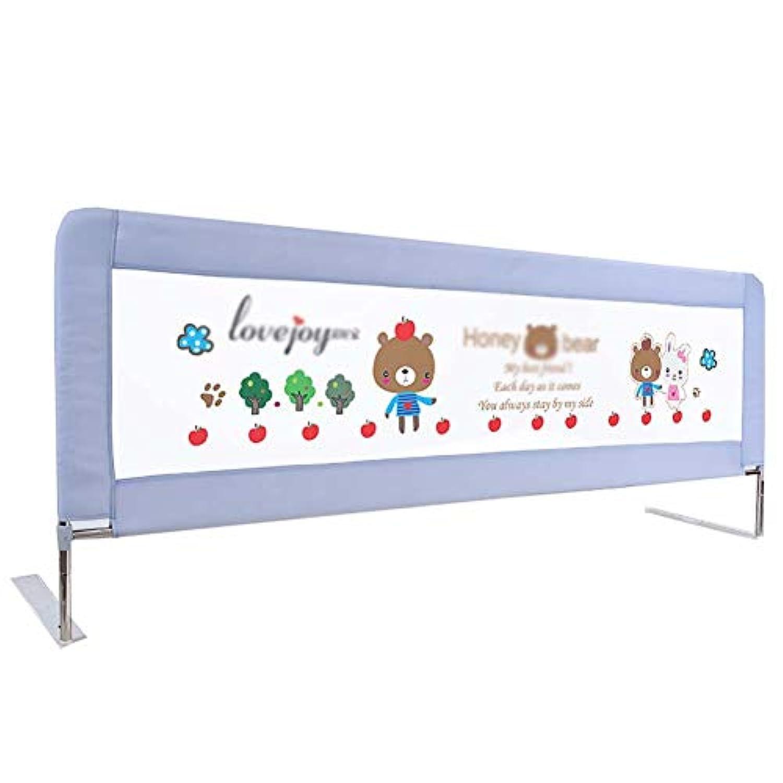 ベビーサークル ベッドサイドベッドレール、幼児用ツインベッド&キングサイズベッド、ベビーセーフティベッドレイルキッズ用(1パック) (サイズ さいず : 2 m)