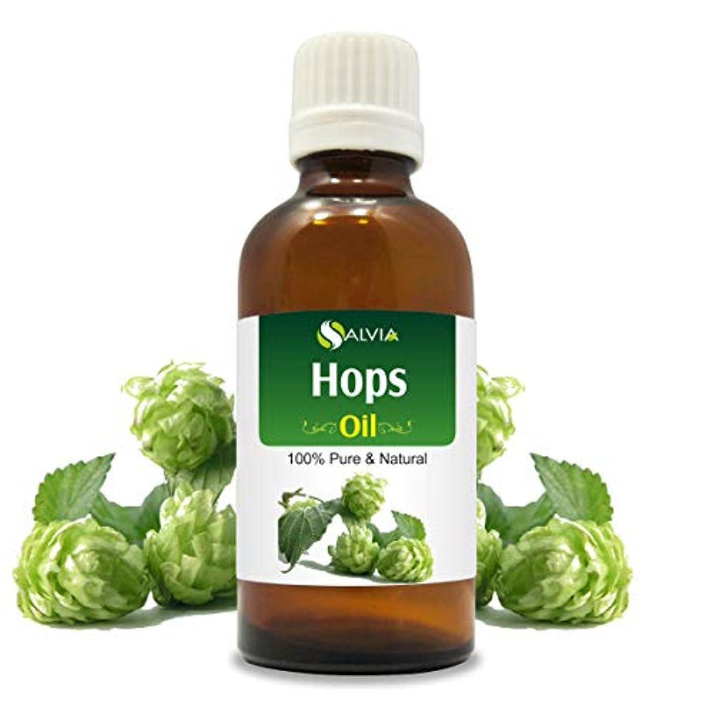 ボウリング妨げる思い出させるHops Oil (Humulus lupulus) 100% Natural Pure Undiluted Uncut Essential Oil 30ml