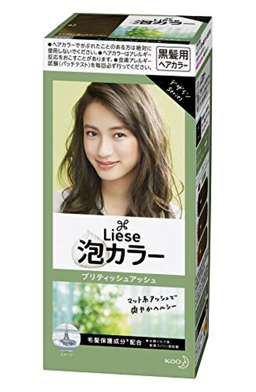 友情量枕リーゼ 泡カラー ブリティッシュアッシュ 108ml 【医薬部外品】