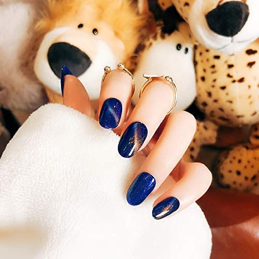 兵隊科学的耐久ins人気のある 24個入り ネイルチップ ジェルネイルの光疗法 無地ネイルチップ 猫目石 手作りネイルアートチップ (ブルー)