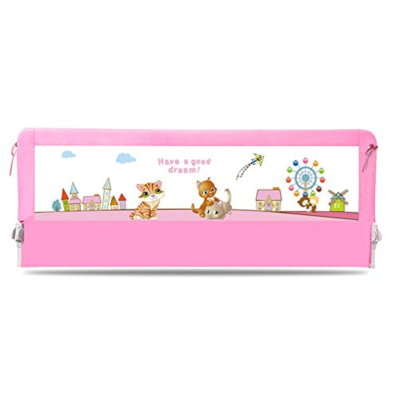 YNN ベッドベッドサイドバッフル150/180/200cm大きなベッドユニバーサルベッドレールを防ぐための子供用ベッドガードレールフェンス (色 : Pink, サイズ さいず : 200cm)