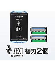 ZEXT 6枚刃カミソリ 替刃2個入