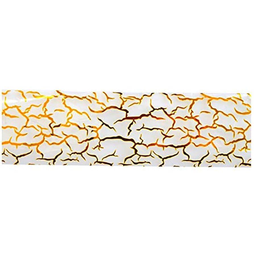 頼る弾力性のあるほこりっぽい100cmx4cmグリッターゴールドネイルアートグルーは、マニキュアツールシャイニング箔ステッカーネイルのヒントラップの装飾を転送します