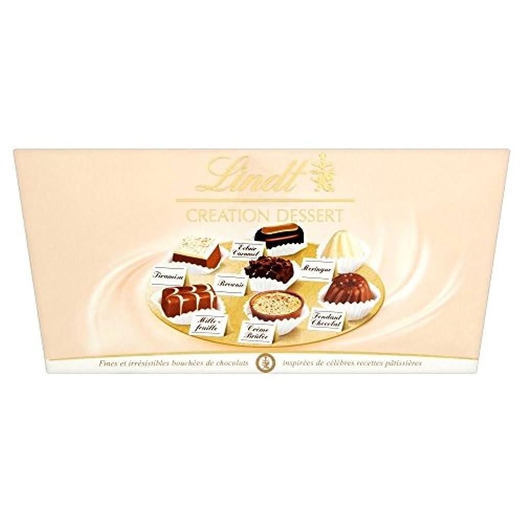 フィードバック九合体Lindt Petits Desserts Chocolates (200g) リンツチョコレートのデザート小( 200グラム)