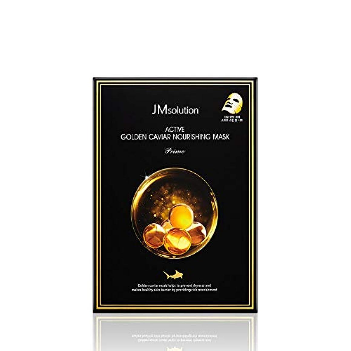 ランダムシュリンク拍車JMソリューション(JM Solution) 乾燥肌のためのアクティブゴールデンキャビア栄養マスクプライム 30mlx10P / Active Golden Caviar Nourishing Mask Prime For...