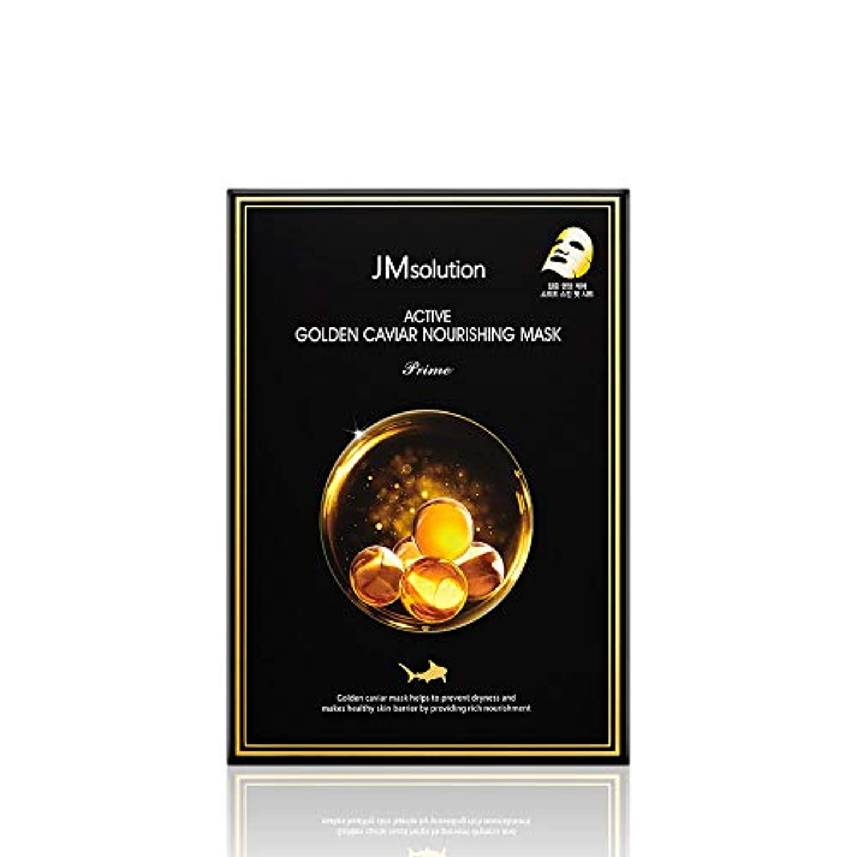 JMソリューション(JM Solution) 乾燥肌のためのアクティブゴールデンキャビア栄養マスクプライム 30mlx10P / Active Golden Caviar Nourishing Mask Prime For...