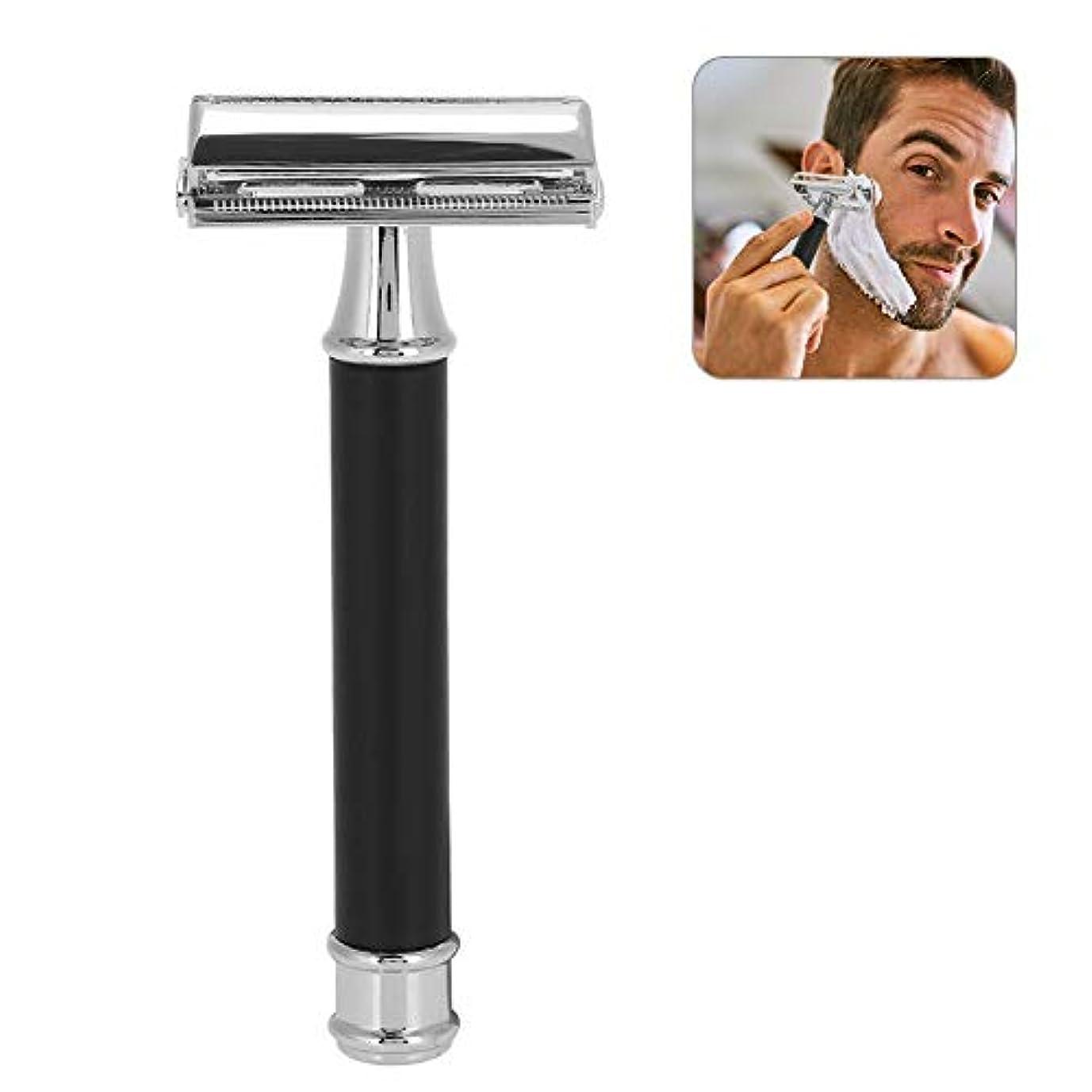 浸した取り除く水っぽい両刃カミソリホルダー メンズシェーバー クラシックレイザー 脱毛器 剃刀 手動 交換可能なブレード 両面ナイフ