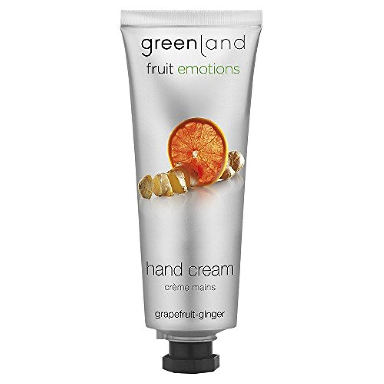 スタジオ象エスニックgreenland [FruitEmotions] ハンドクリーム 75ml グレープフルーツ&ジンジャー FE0535