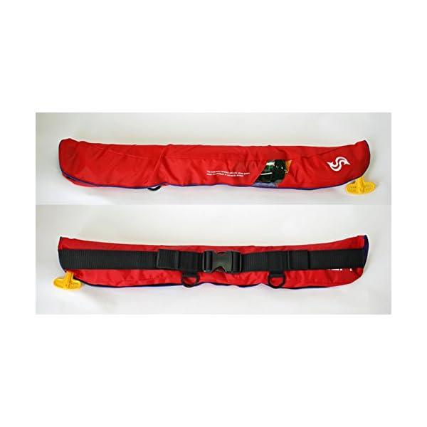 高階救命器具 自動膨張式救命胴衣 ウエストベル...の紹介画像2