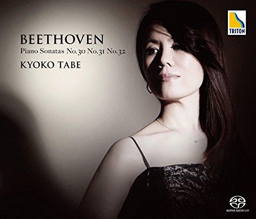 ベートーヴェン:ピアノ・ソナタ 第30番、第31番、第32番