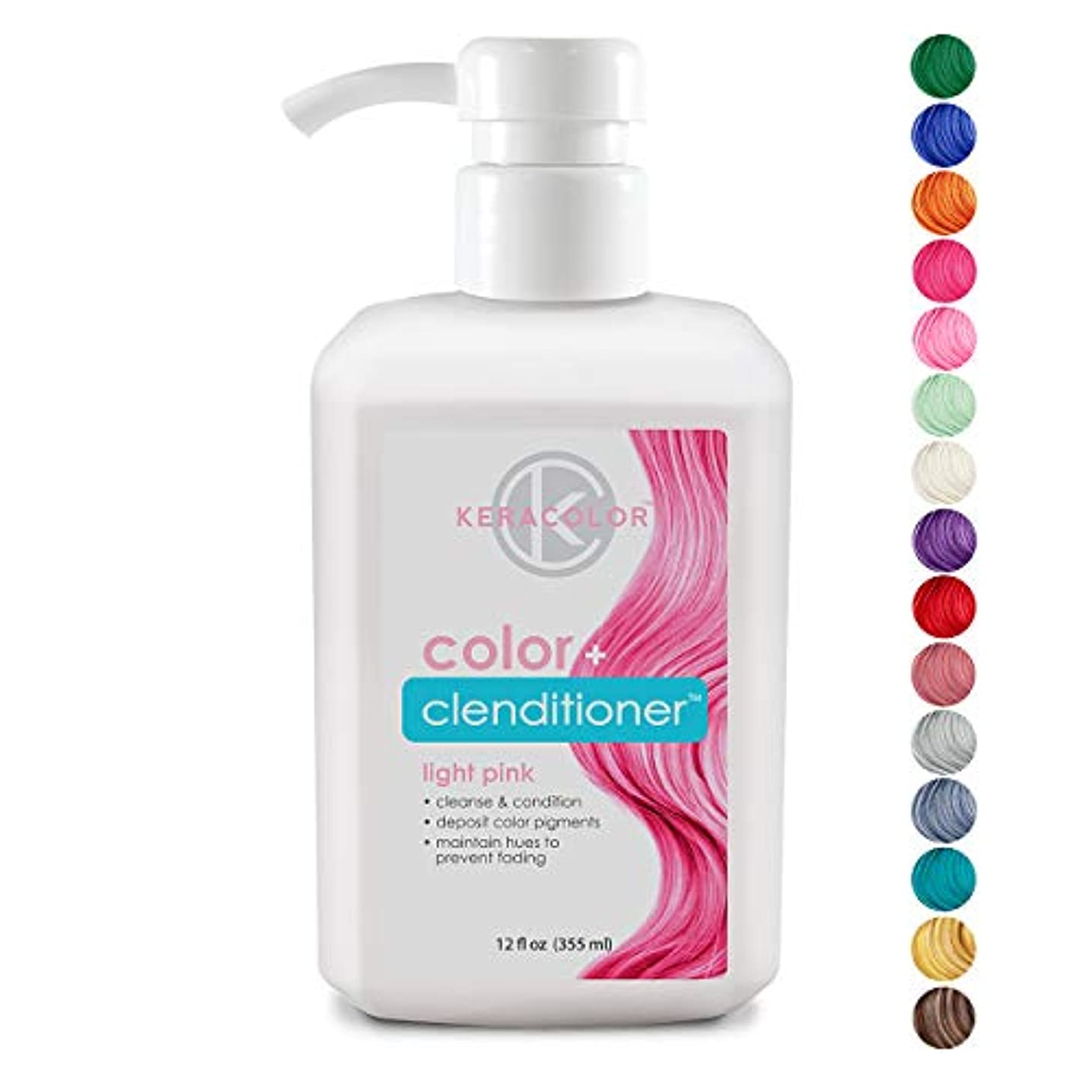 パーク誇大妄想余分なKERACOLOR Keracolor Clenditioner色の堆積コンディショナーColorwash、12 FL。オンス 12オンス ライトピンク
