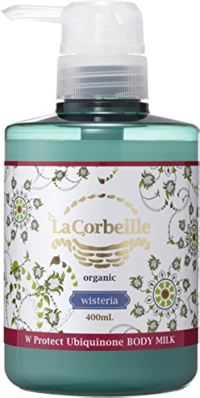 信頼できる後退するピークラ コルベイユ W プロテクト A  ボディミルク(ウィステリアの香り)
