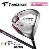 【/レディース】ブリヂストン ゴルフ ツアーステージ ファイズ PHYZ CL ドライバー PZ-401W カーボン 11度/R