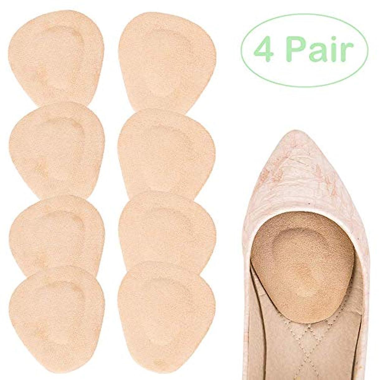 連帯名詞公式脛骨パッド 脛パッド、中足骨の痛みを緩和するクッション、足のパッドと靴の挿入矯正具、中足骨痛の局所疼痛緩和、足のクッション、モートン神経腫のインソール。