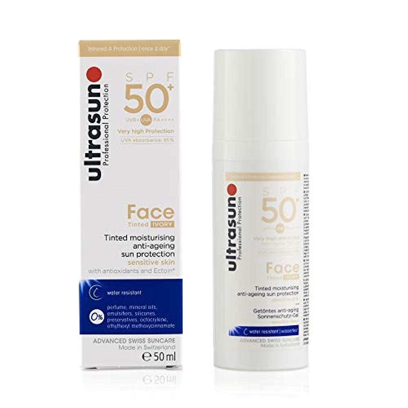 以下商標免疫するアルトラサン フェイス アイボリー SPF50+