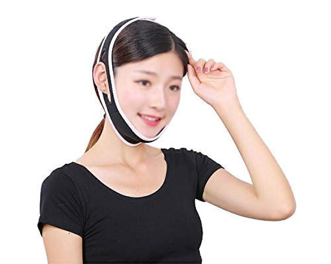 布独立してアピールフェイシャルマスク、男性と女性のフェイスリフティング包帯リフティングファーミングサイズVフェイスからダブルチンアーティファクトメロンフェイスマッサージマスクスリミングベルト(サイズ:Powder edge),パウダーエッジ