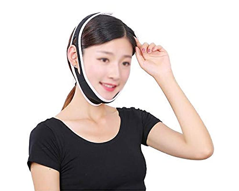 圧縮する許容できるジャンクションフェイシャルマスク、男性と女性のフェイスリフティング包帯リフティングファーミングサイズVフェイスからダブルチンアーティファクトメロンフェイスマッサージマスクスリミングベルト(サイズ:Powder edge),パウダーエッジ
