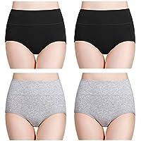 wirarpa Womens Cotton Underwear High Waist Briefs Panties Ladies Full Coverage Knickers Multipack