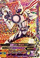 ガンバライジングナイスドライブ第3弾/D3弾/D3-013 仮面ライダーマッハ SR