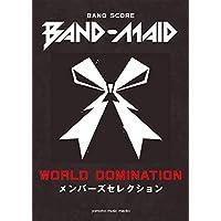 バンドスコア BAND-MAID『WORLD DOMINATION』メンバーズセレクション