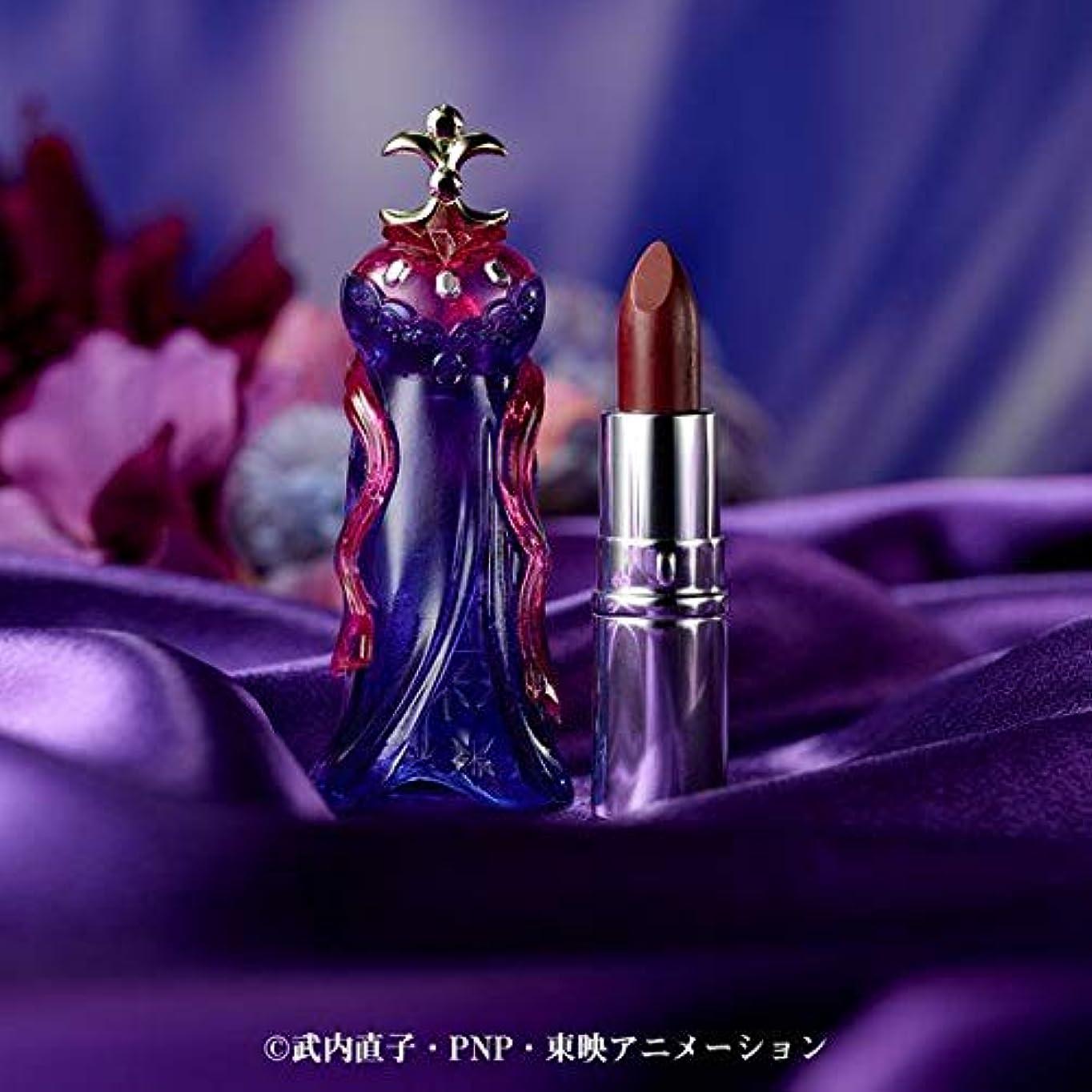 リマ現実オート美少女戦士セーラームーン ミラクルロマンス ジュエルルージュ ブラック?レディ