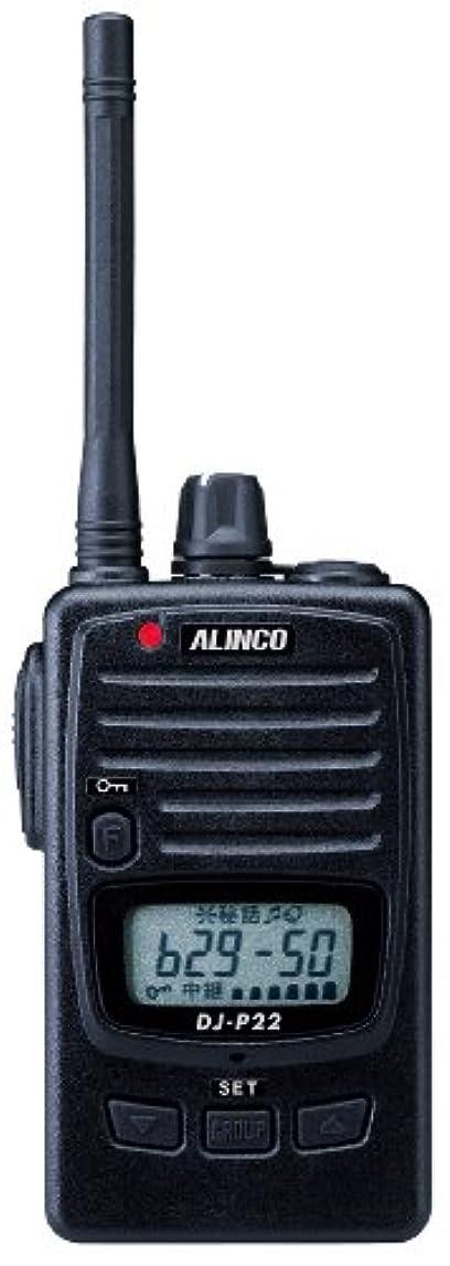 元のサラミタイプALINCO(アルインコ) 特定小電力トランシーバー DJ-P22