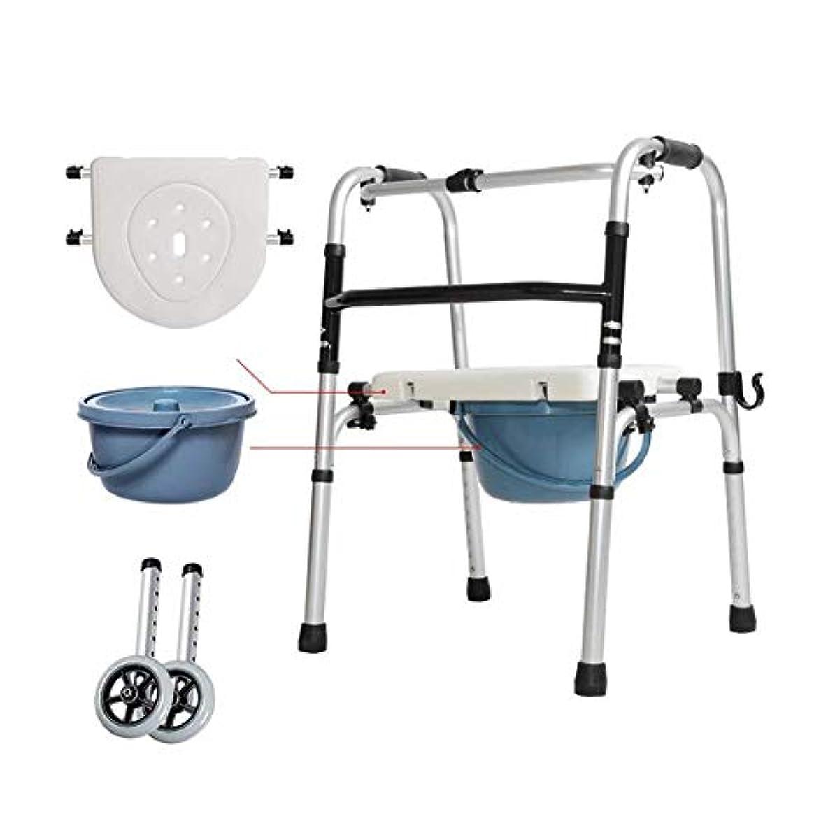 伝染病母性急襲軽量モビリティバスシートと便器折りたたみウォーカー高さ調節可能なポータブルウォーキングフレーム