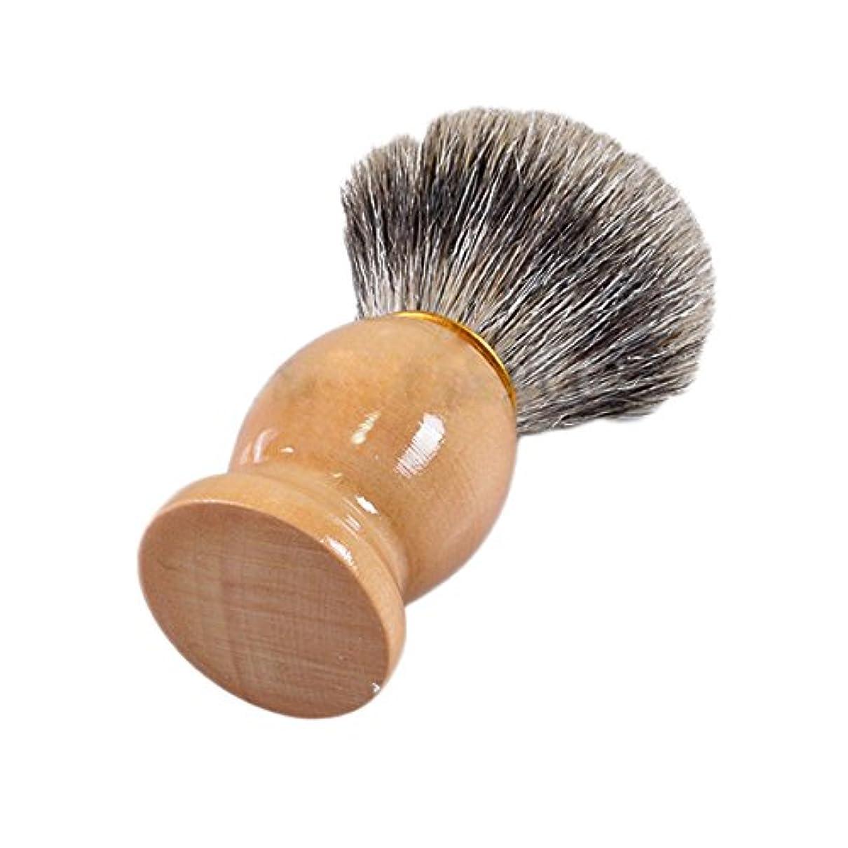 MSmask 純粋なアナグマ毛シェービングブラシ 木製ハンドルのシェービングブラシで