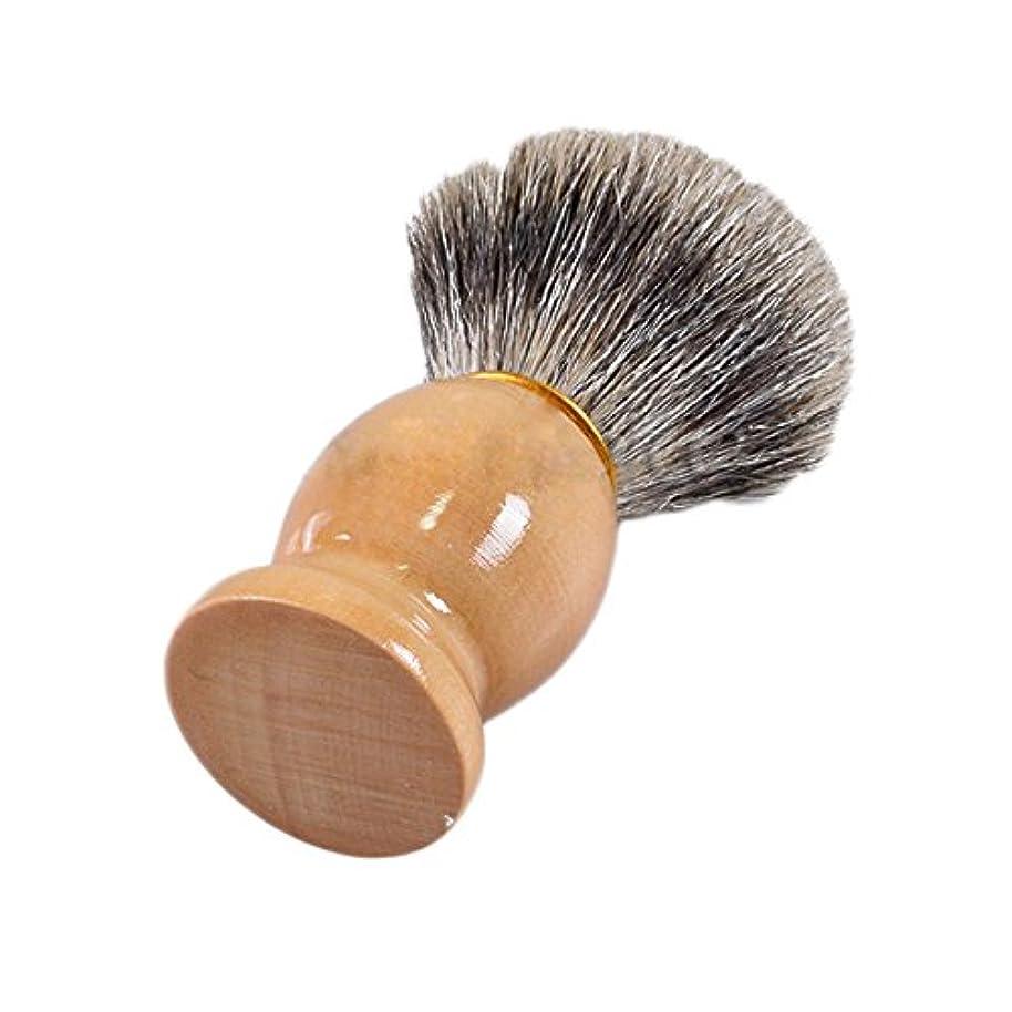 一握り有害な最大限MSmask 純粋なアナグマ毛シェービングブラシ 木製ハンドルのシェービングブラシで