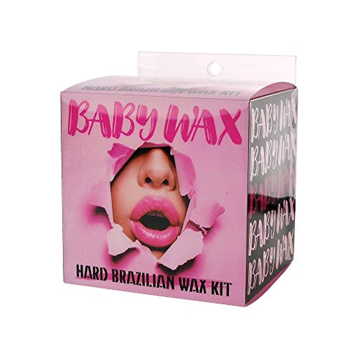 うなずく切手戦闘babywax(ベビーワックス) ハード ブラジリアン ワックス キット (1セット)