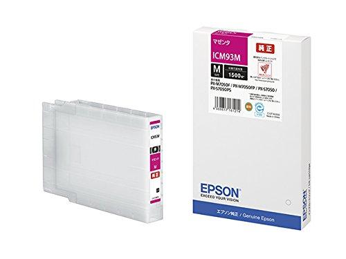 EPSON インクカートリッジ ICM93M マゼンタ