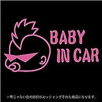 ヤンキーベビー モヒカン BABY IN CAR(ベビーインカー)ステッカー 赤ちゃんを乗せています(12色から選べます) (ピンク)