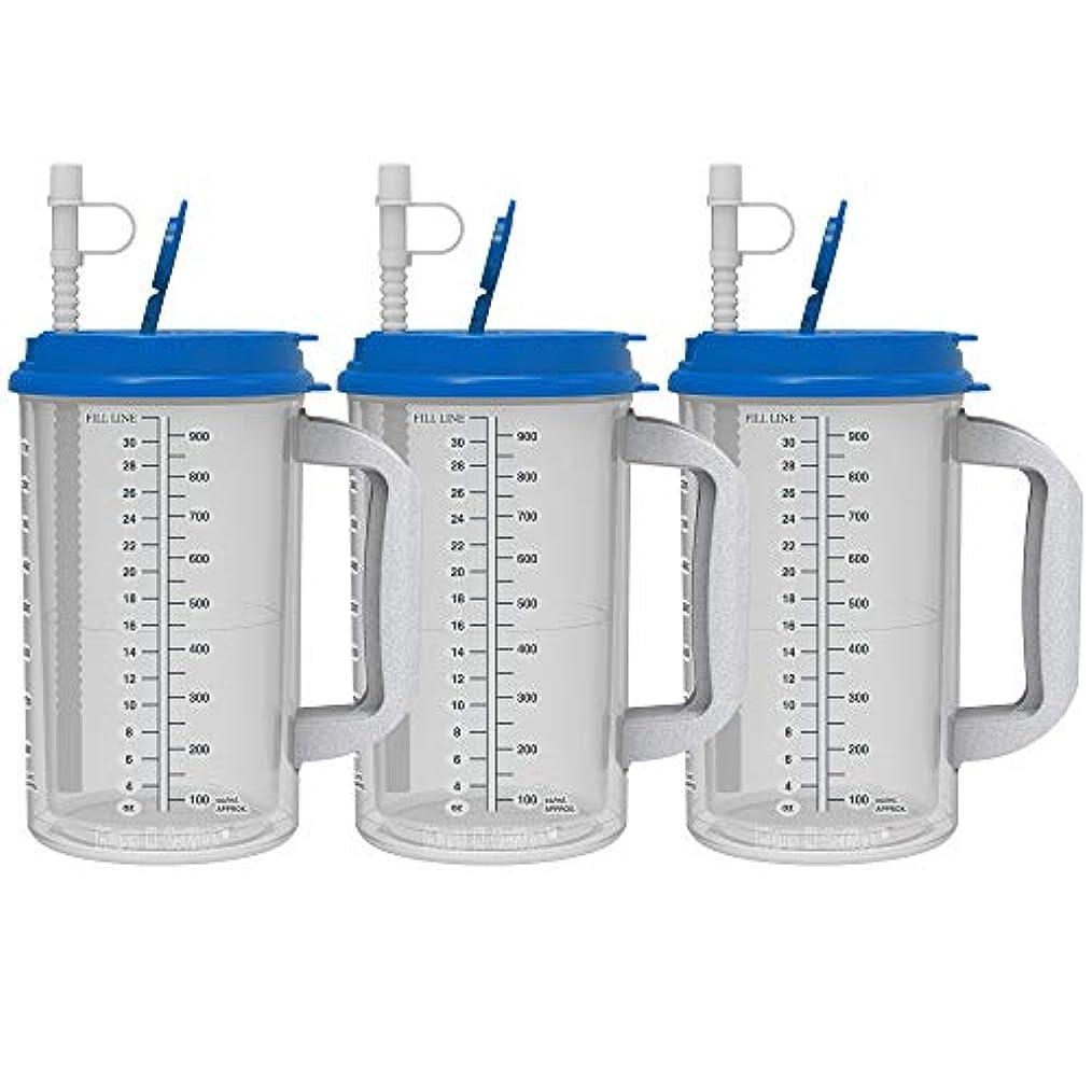 劣る植物学格差( 3 ) 32 oz病院Insulated Cold Drink Mugs withパールブルーLids