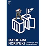 【Amazon.co.jp限定】Makihara Noriyuki Concert Tour 2019