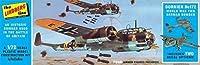 プラッツ 1/72 第二次世界大戦 ドイツ空軍 ドルニエDO17Z爆撃機 プラモデル