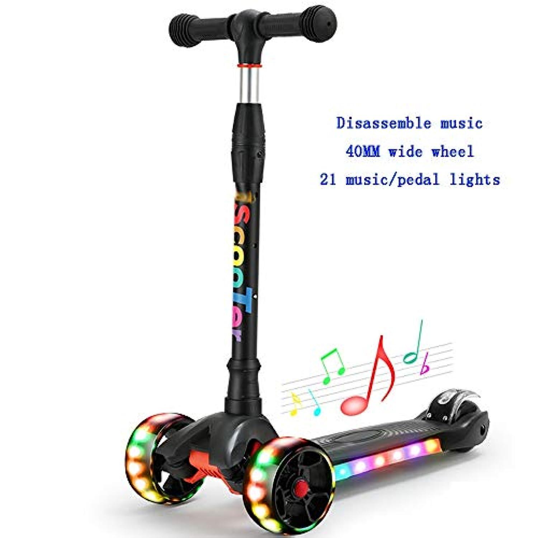 YUMEIGE キックスクーター キックスクーター1?2折りたたみ21音楽通勤スクーターアルミ合金で2?14歳子供&幼児女の子や男の子理想的な贈り物 利用可能