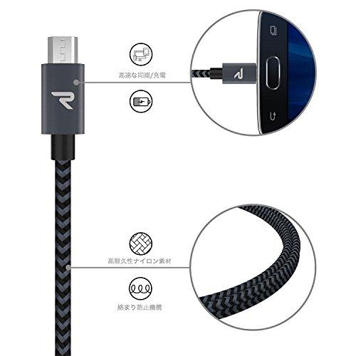Rampow Micro USBケーブル【2本組 1m】生涯保証 2.4A急速充電ケーブル 5000+回の曲折テスト 高耐久編組ナイロン Android microusb対応 マイクロusbケーブル