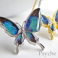 [オーダー品] [Psyche] 舞い飛ぶ姿の蝶 シルバーネックレス [アメリカコムラサキ] [ロジウムメッキ(シルバー)]