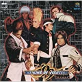 THE KING OF FIGHTERS'99 ドラマCD