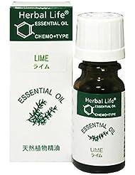 生活の木 Herbal Life ライム 10ml