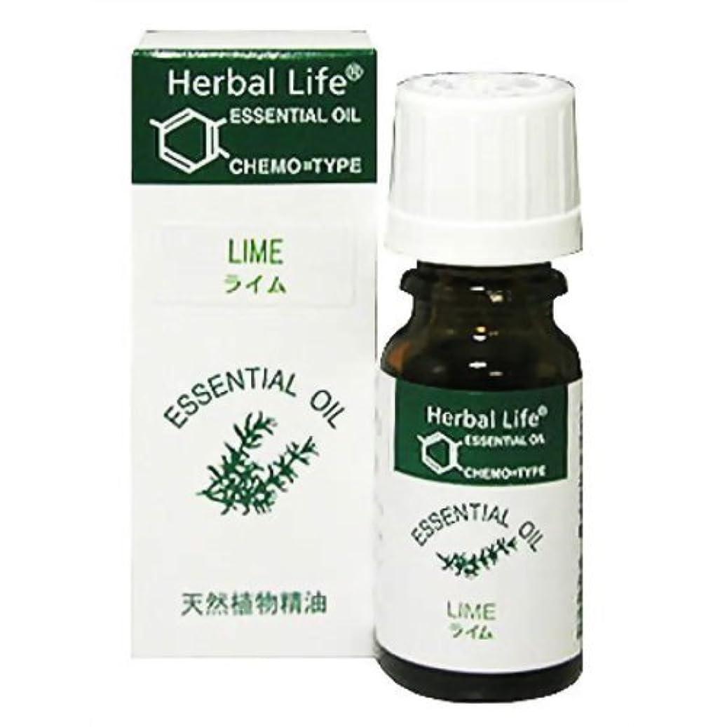 地上で通訳横たわる生活の木 Herbal Life ライム 10ml