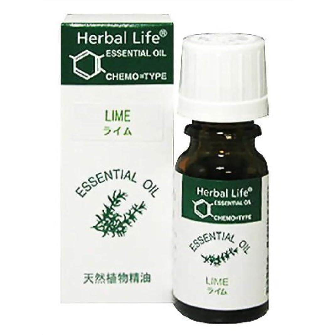 高さ再生可能バラバラにする生活の木 Herbal Life ライム 10ml