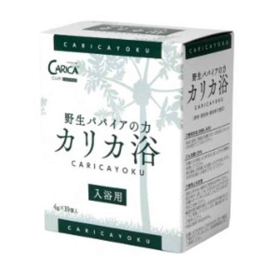 カリカ浴 4g×10包